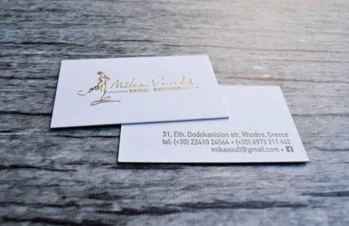 κάρτες letter press
