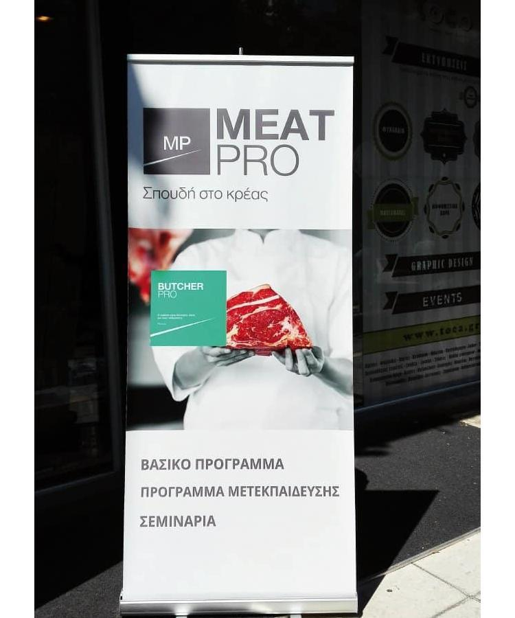 meat-pro-banner-roll-up-banner