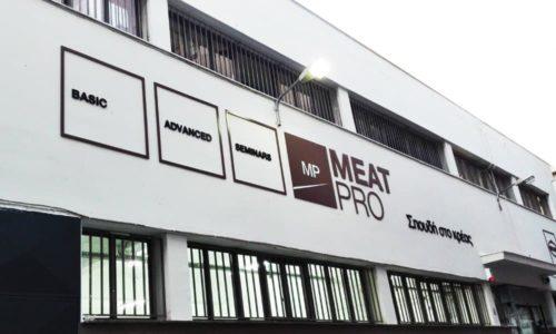 επιγραφή pvc meat-pro