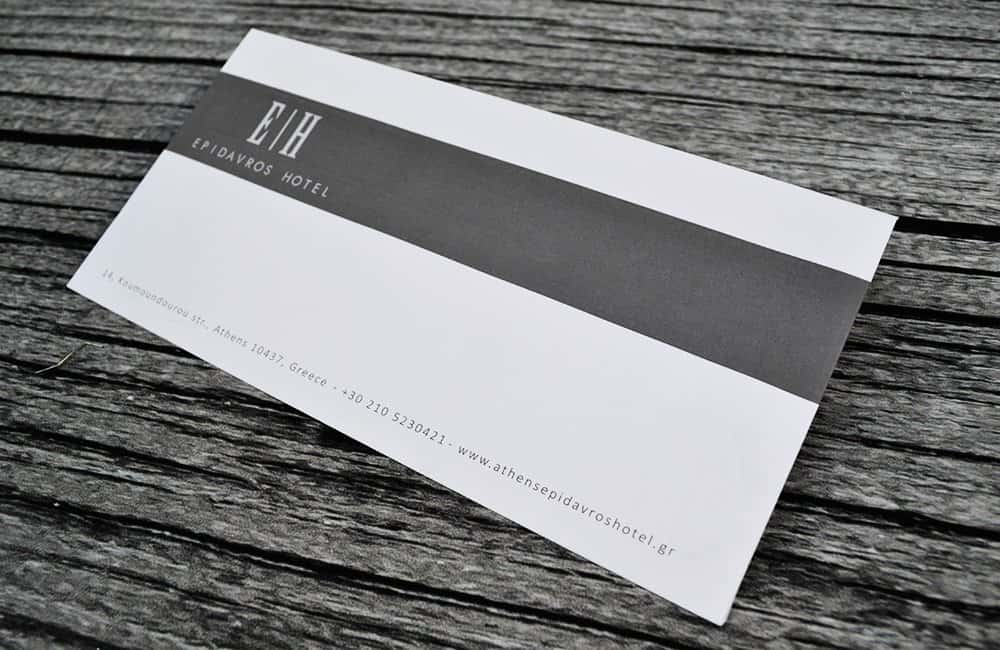 εκτυπώσεις-φακέλων-23x11,5