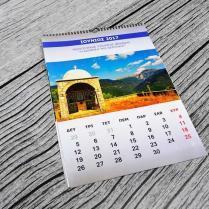 ημερολόγιο σπιράλ τοίχου