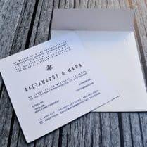 ειδικό-χαρτιά-προσκλητήρια