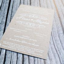 ειδικό-χαρτί-προσκλητήρια