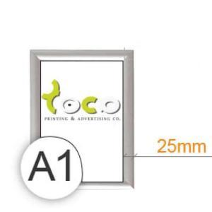 FRAME-A1-product