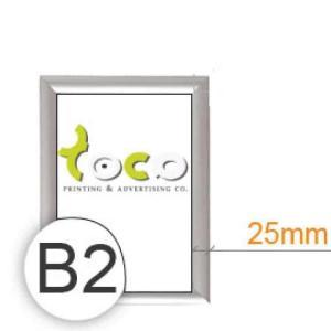 FRAME-B2-product